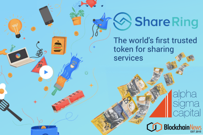 Aussie Blockchain Project ShareRing Gets Investment from Alpha Sigma Capital for Unified Ecosystem for the Travel, Sharing and On-Demand Economies