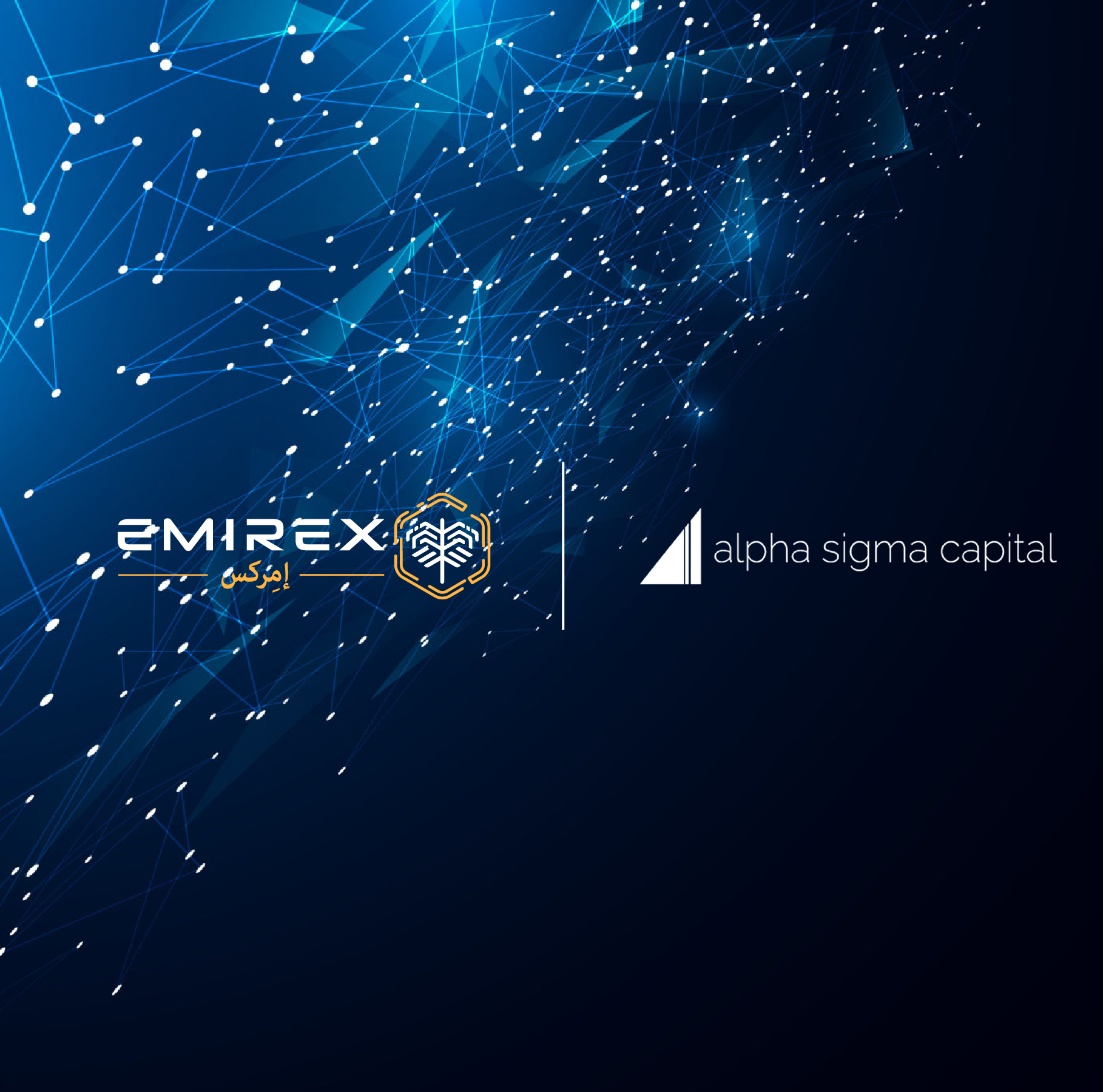 Emirex Exchange receives investment from Alpha Sigma Capital